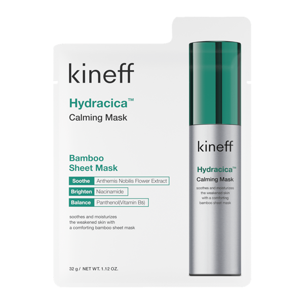 Kineff Hydracica镇定保湿面膜